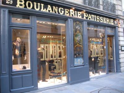 Rue_des_francs_bourgeois_img_2576